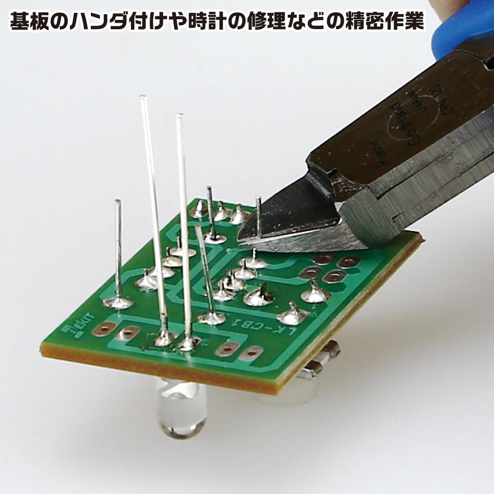 【送料無料】 フレキ式実体顕微鏡 10倍 ネコポス非対応 S&F