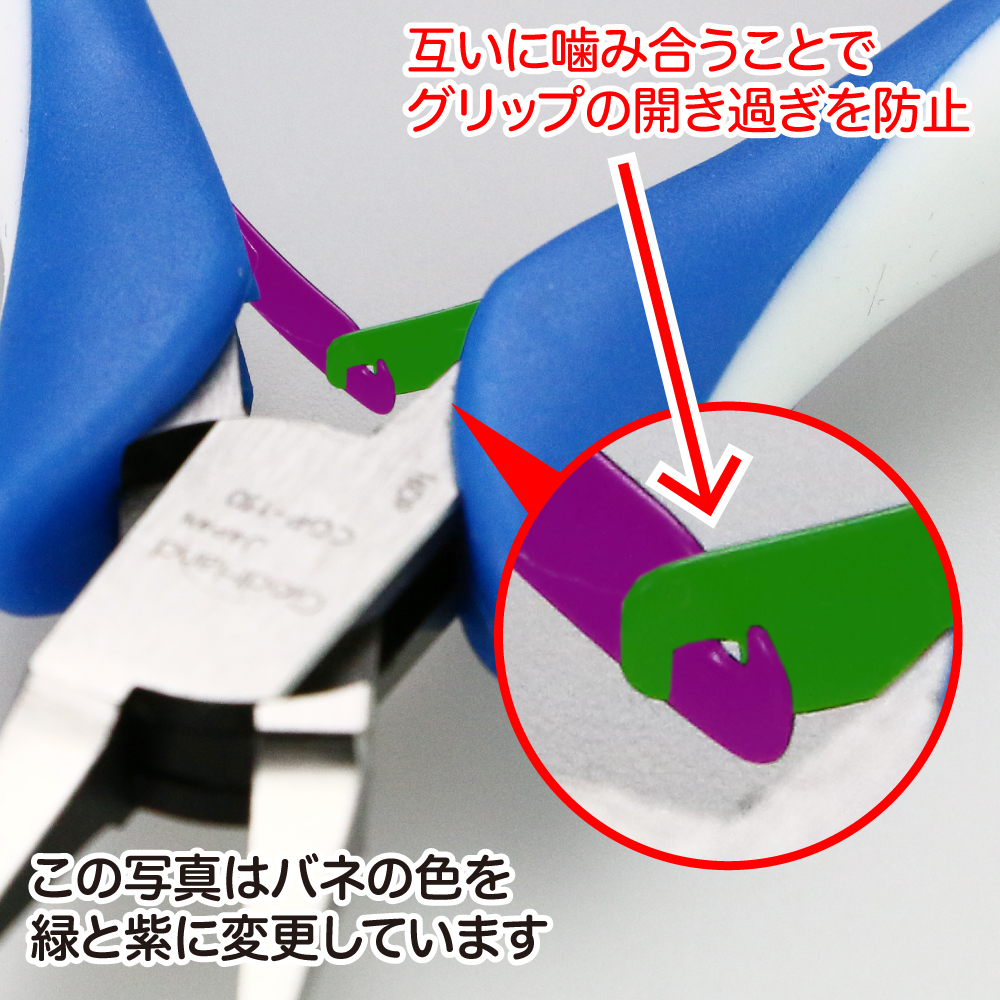 ゴッドハンド クラフトグリップシリーズ 極細リードペンチ130mm (バネ付) (溝なし)