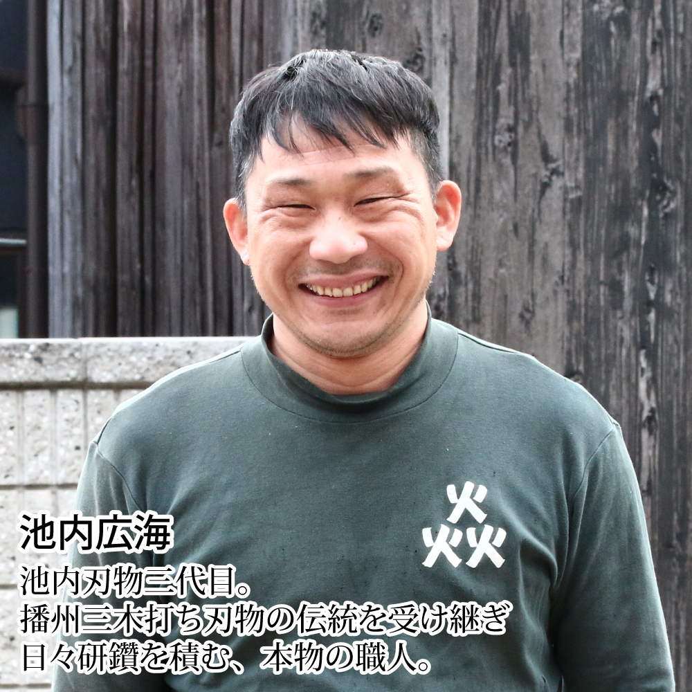 ゴッドハンド 片刃カービングナイフ(えん)花小刀 右型 ゴッドハンド仕様  直販限定 日本製 右手 右利き 右手向き