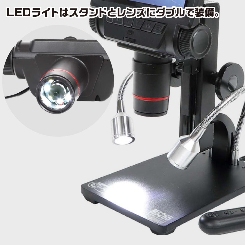 【送料無料】 シーフォース デジタル顕微鏡 260倍 5インチ ネコポス非対応