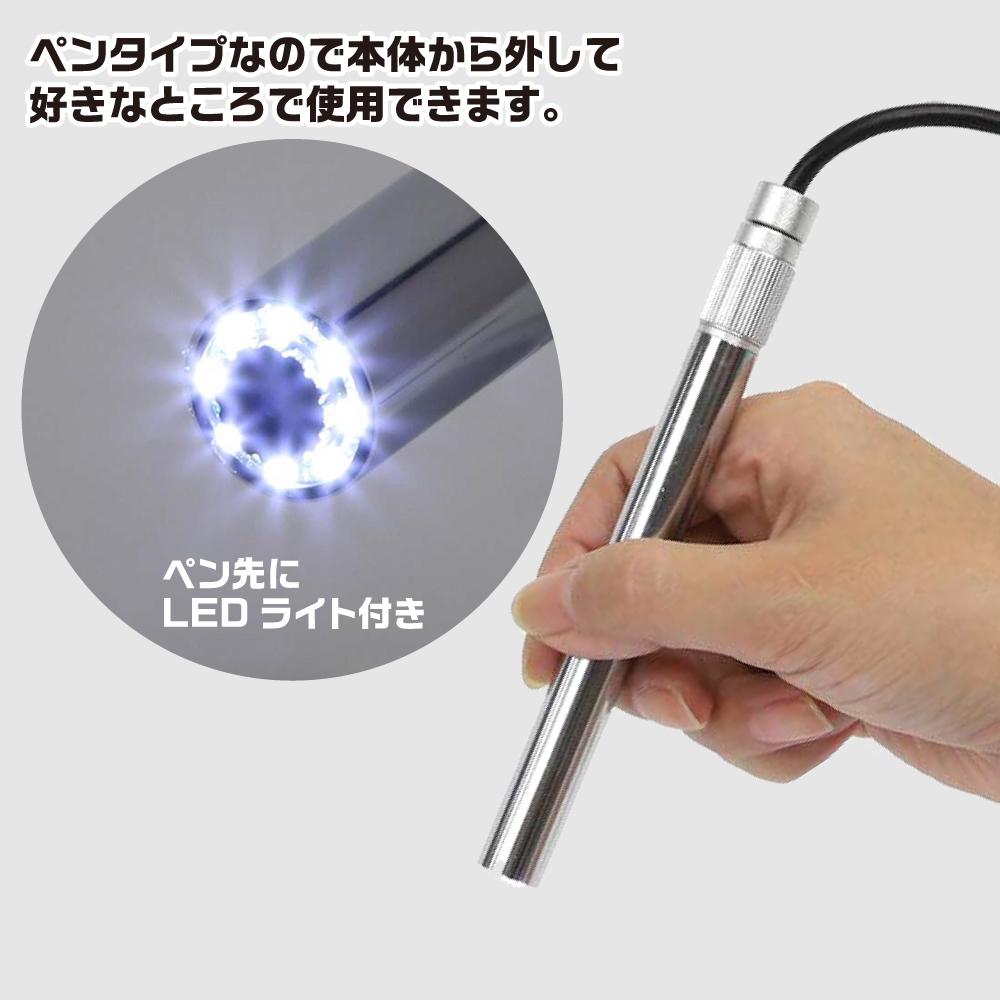 【送料無料】 シーフォース ペンタイプ デジタル顕微鏡 500倍 LED付き スコープ USB ネコポス非対応