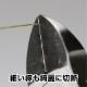 ゴッドハンド メタルラインニッパー 金属線用 メタルライン対応 金属線用 真鍮・洋白・銅・アルミ0.2〜2mm ステンレス線0.5mmまで対応