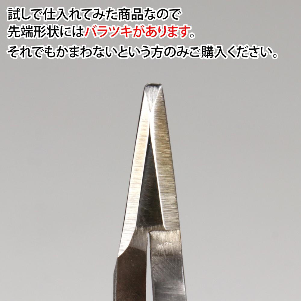 ★在庫限り★逆作動ピンセット (ノーブランド) 輸入品