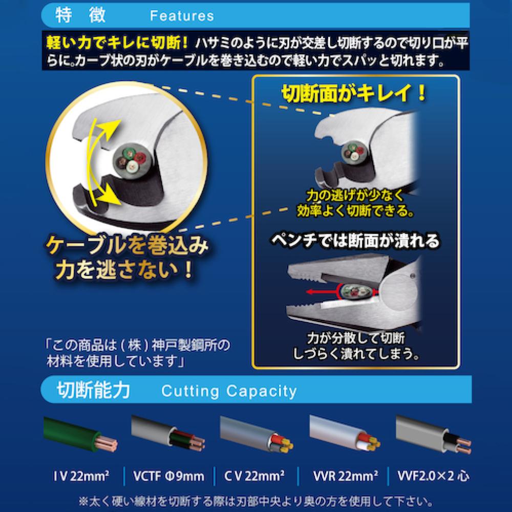 ツノダ イエローシャーク22 ケーブルカッター150mm CA-22 取寄品