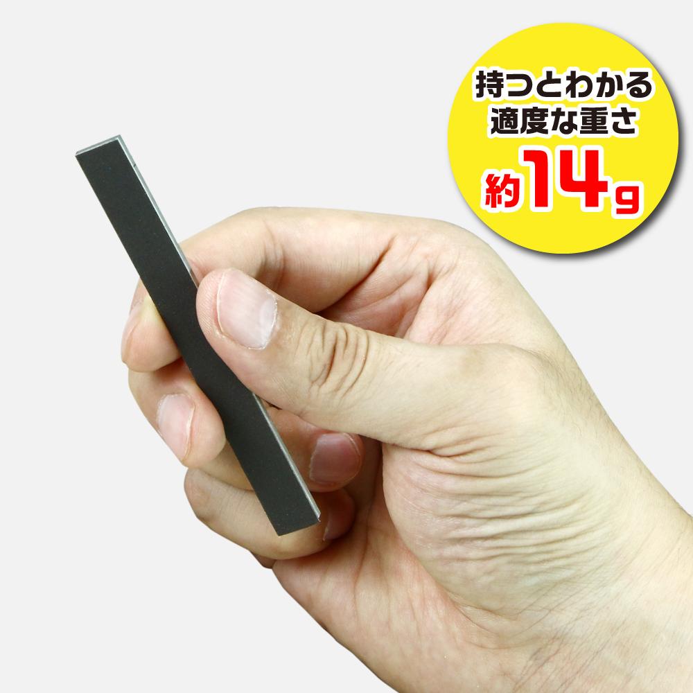 ゴッドハンド ミニFFボード ステンレス (4本セット) 10mm幅 ヤスリ当て板 あて木