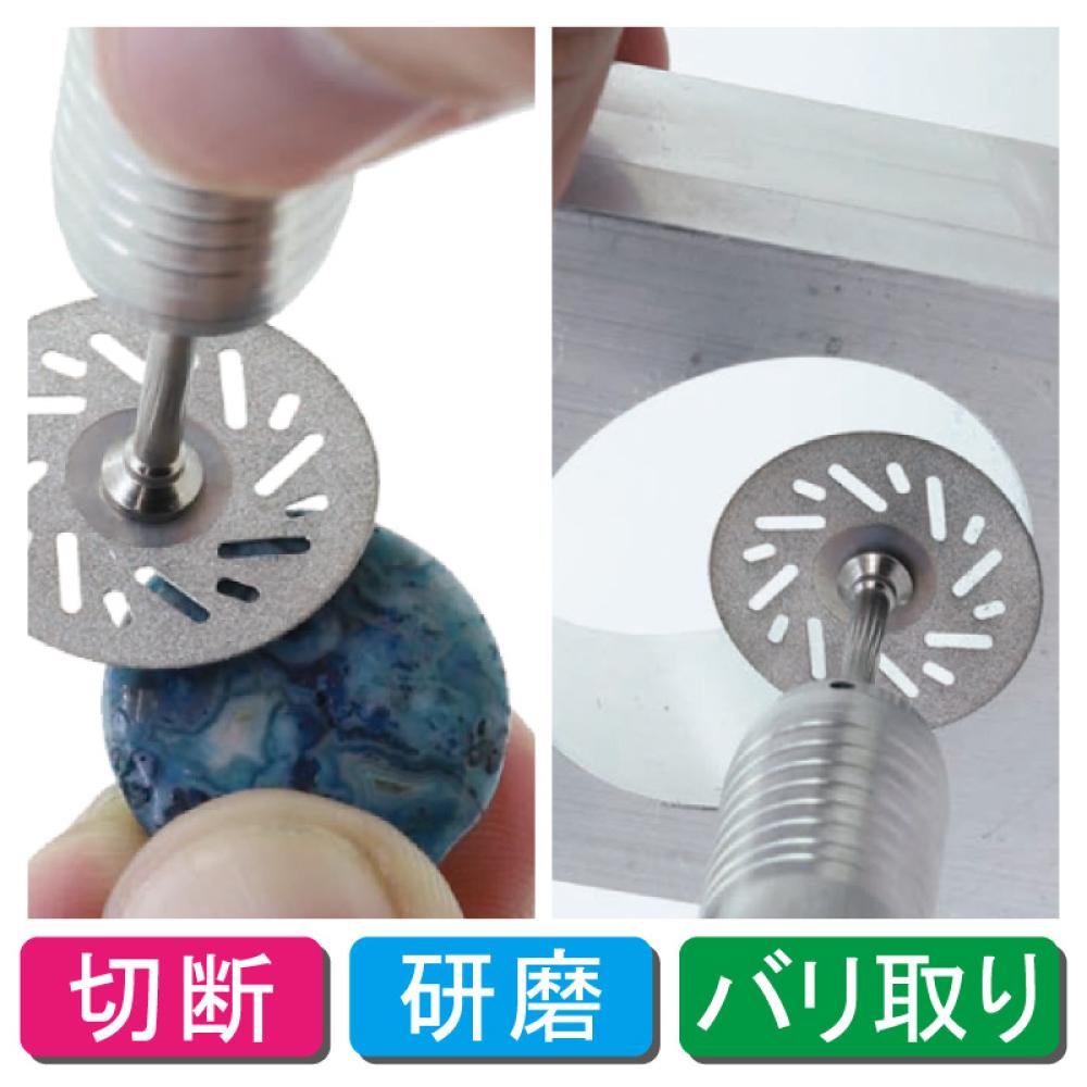 シーフォース ダイヤモンドディスク 穴あり 直径φ22 厚さ0.1mm 各種 マンドレル軸径2.34mm対応