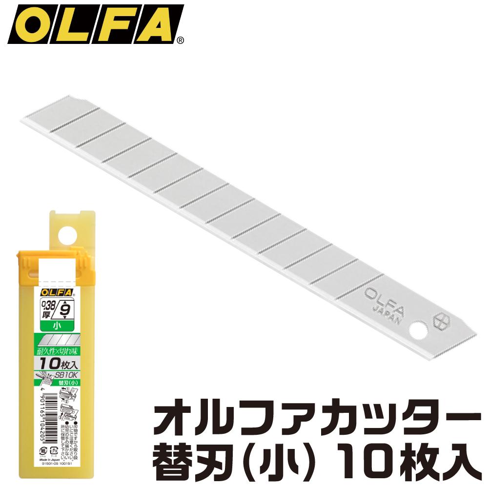 オルファ 替刃(小) 10枚入 取寄品