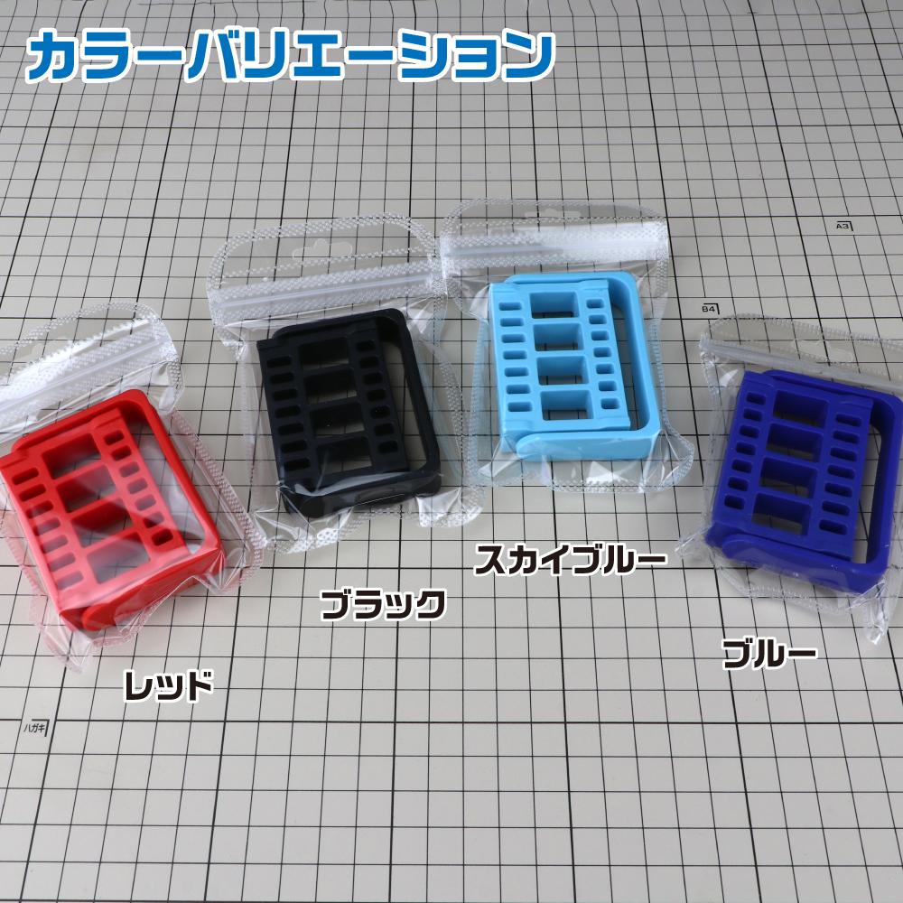 可変型ビットスタンド 2列 16穴 Φ2.35mm 各種 収納 保管 先端工具 S&F