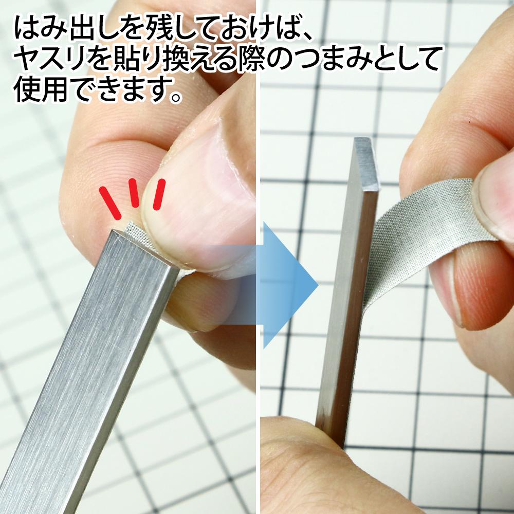ゴッドハンド ミニFFボード専用両面テープ (10mm幅) ヤスリ当て板用両面テープ 強粘着
