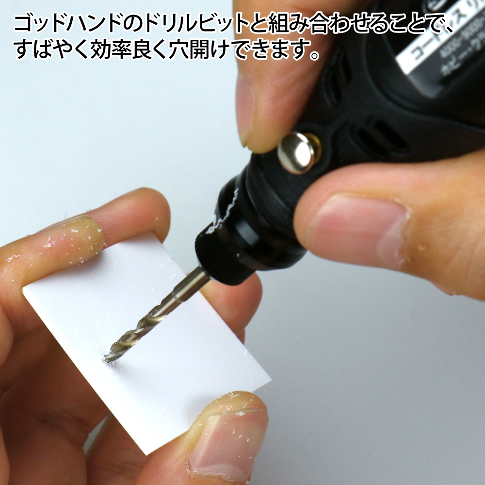 リトルーターミニ コードレス ネコポス非対応 電動 USB コレットΦ2.35mm φ3.0mm S&F