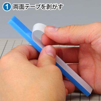 ゴッドハンド FFボードアクリル専用両面テープ (15mm幅)