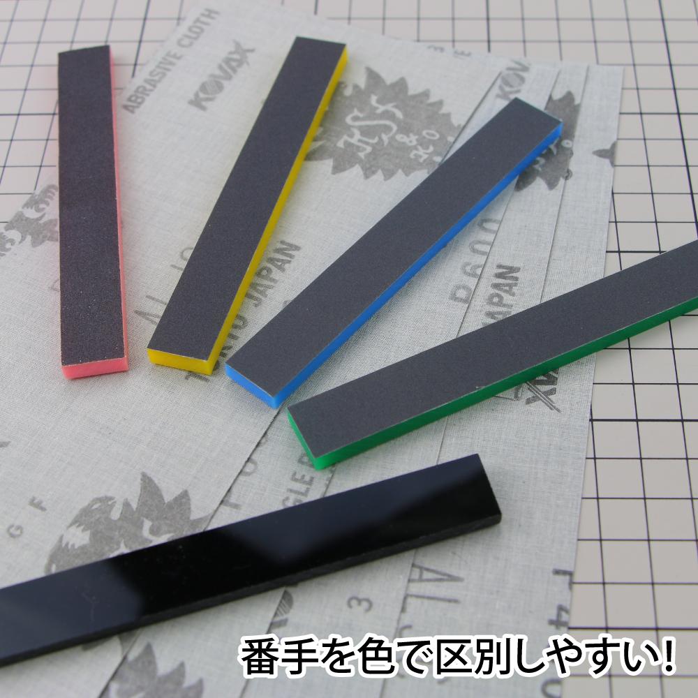 ゴッドハンド FFボードアクリル(5本セット) 113mm×15mm×5mm アクリル製 ヤスリ当て板
