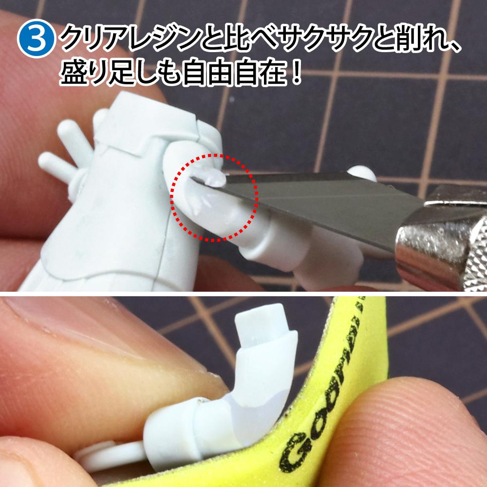 シーフォース UV接着パテ UVPT ハード 20g ネコポス非対応 UV硬化 ペースト