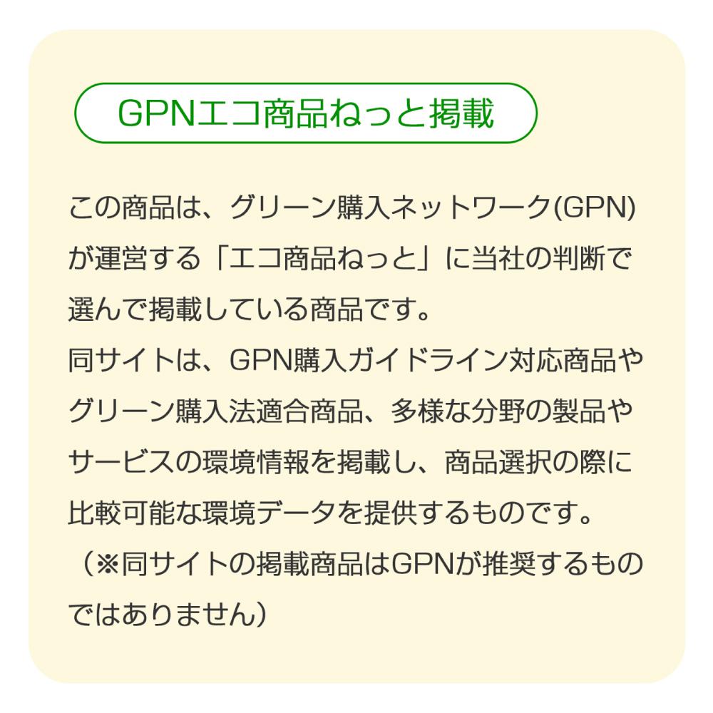 オルファ ステンレス替刃(小) 5枚入 SSB5B後継品