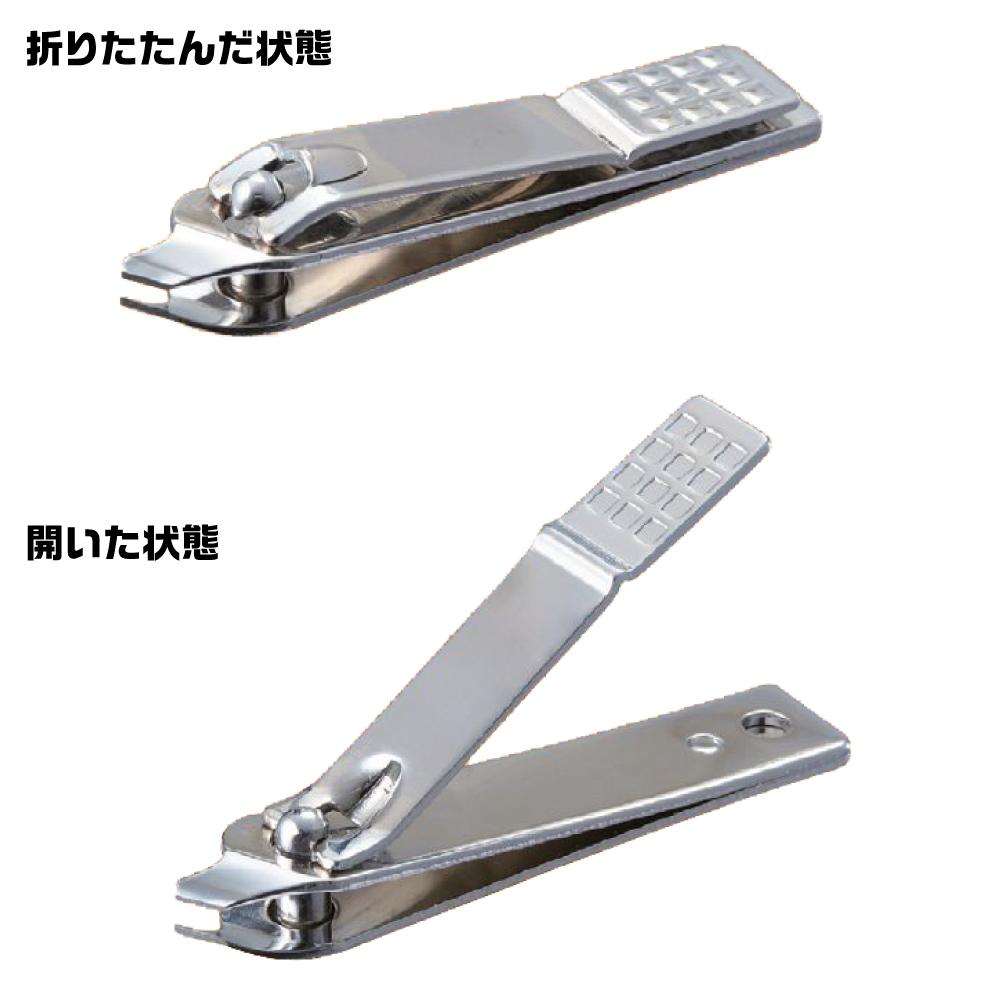 GSIクレオス Mr.イージーニッパー ニッパー 爪切り型 コンパクト