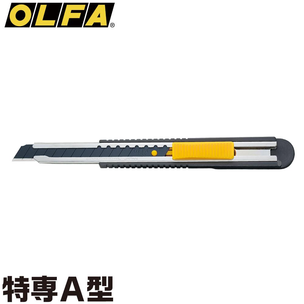 オルファ 特専A型 取寄品