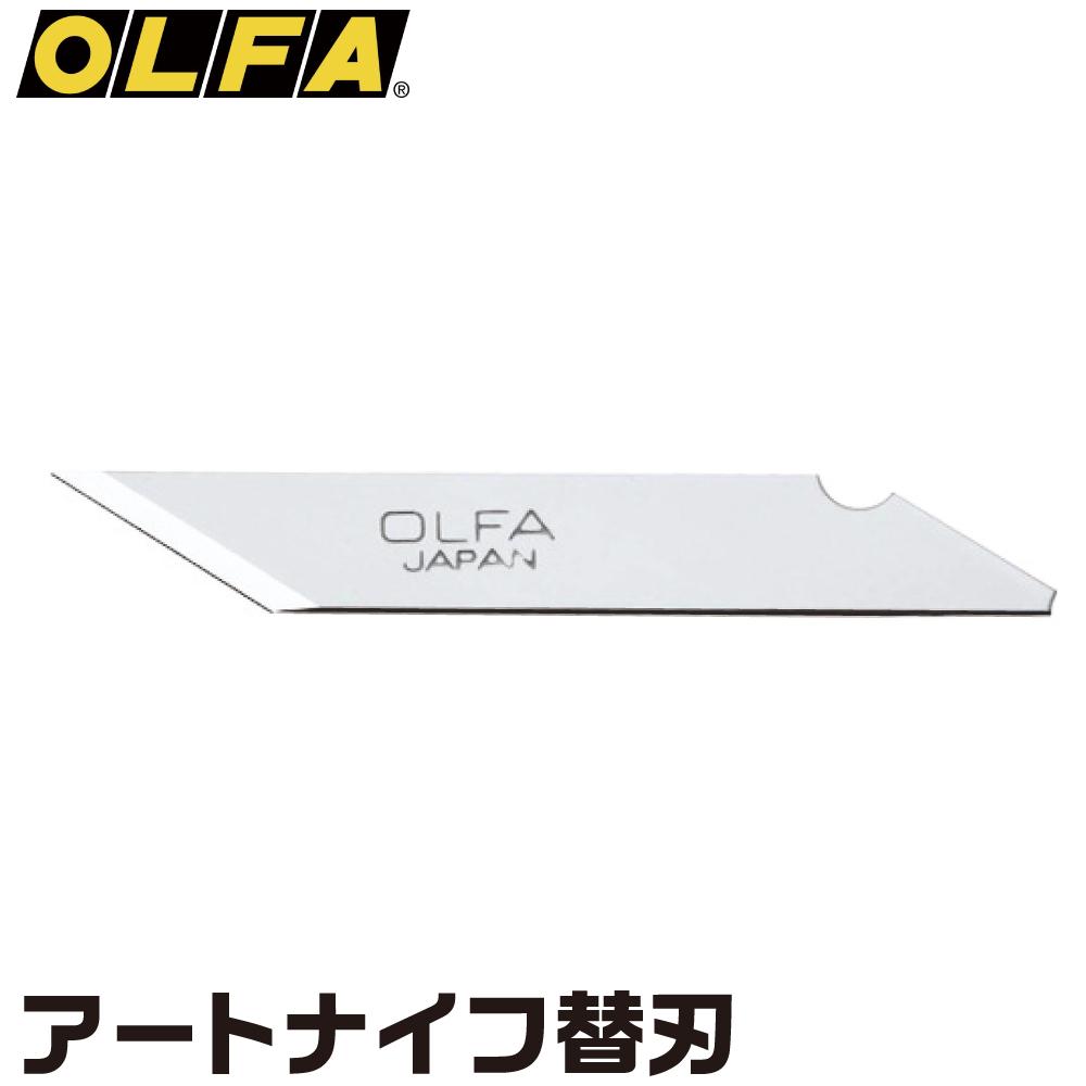 オルファ アートナイフ替刃 取寄品