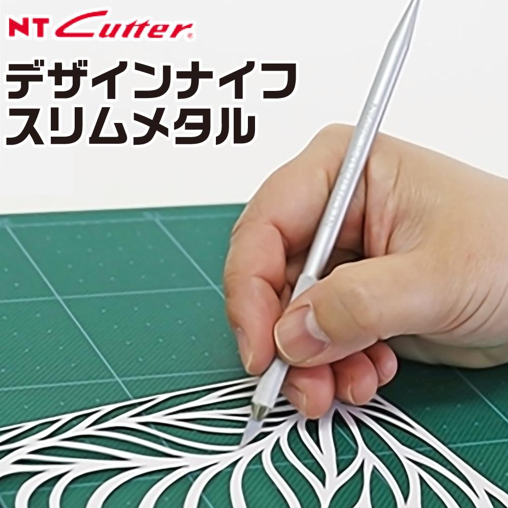 エヌティー デザインナイフスリムメタル NTカッター デザインナイフ シルバー