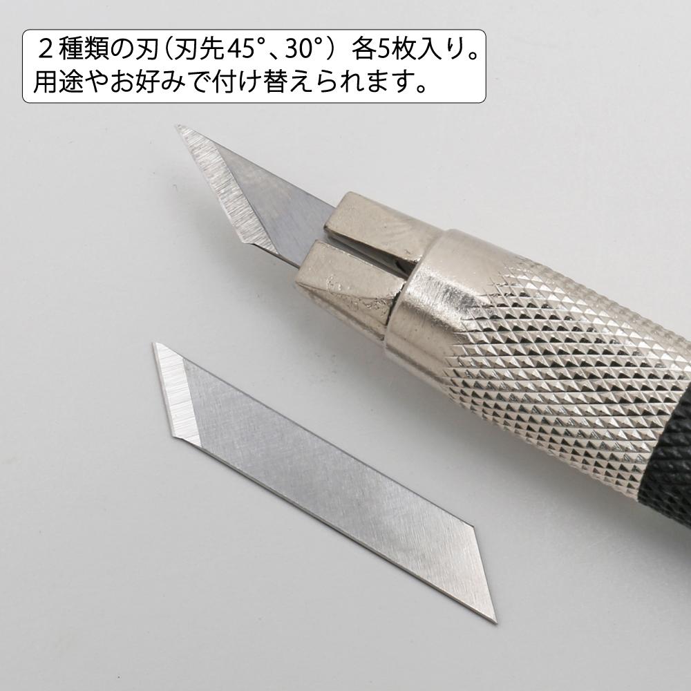 エヌティー デザインナイフベーシック NTカッター ナイフ 切り絵 アートワーク 切る 抜く