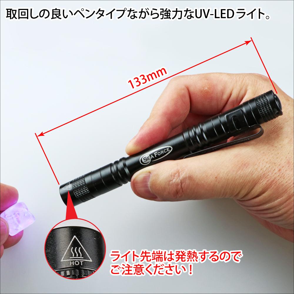 紫外線硬化LEDライト UV硬化 365nm S&F