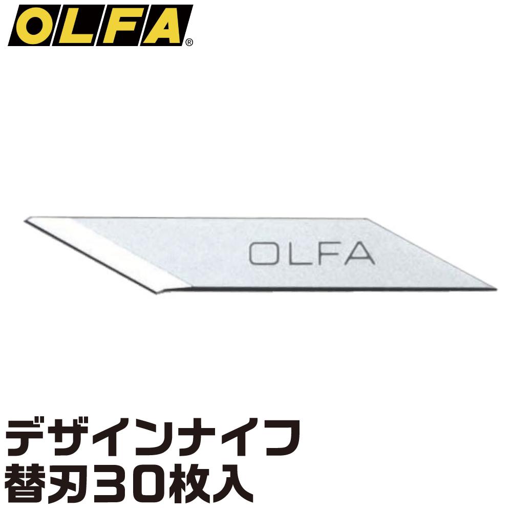 廃番 オルファ デザインナイフ替刃 30枚入 取寄品