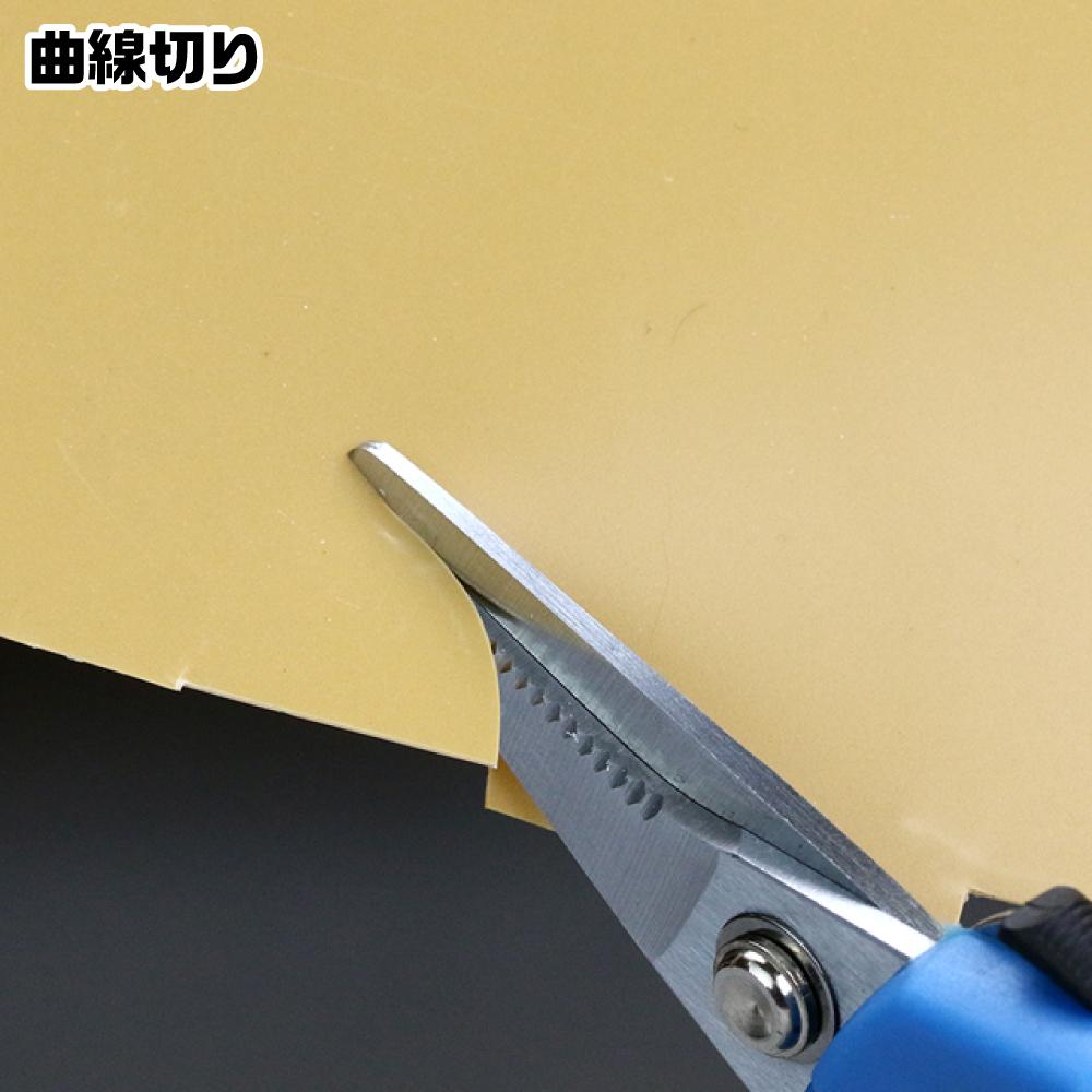 ゴッドハンド プラバンハサミ プラスチック 2mm レジンキャスト ステッカー デカール