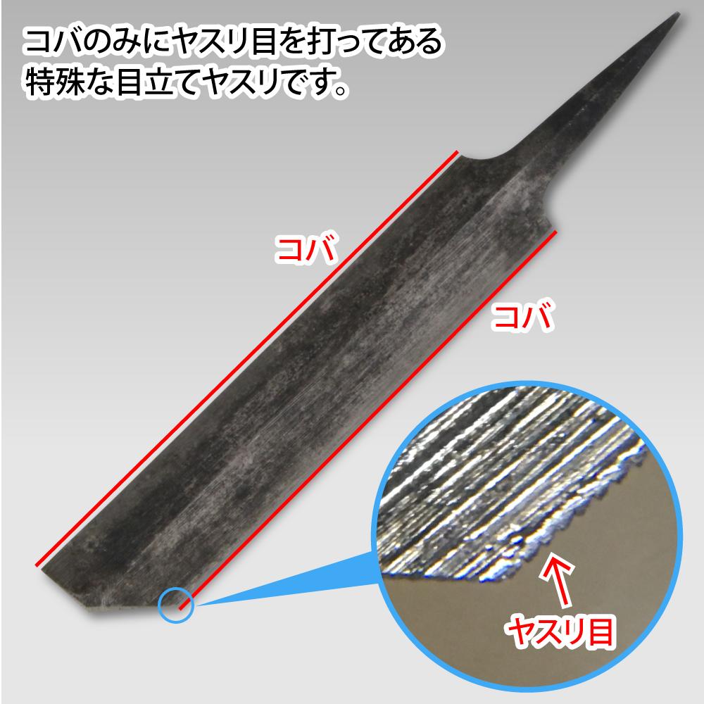 ゴッドハンド スジ彫りヤスリ コバ 直販限定 日本製 ヤスリ