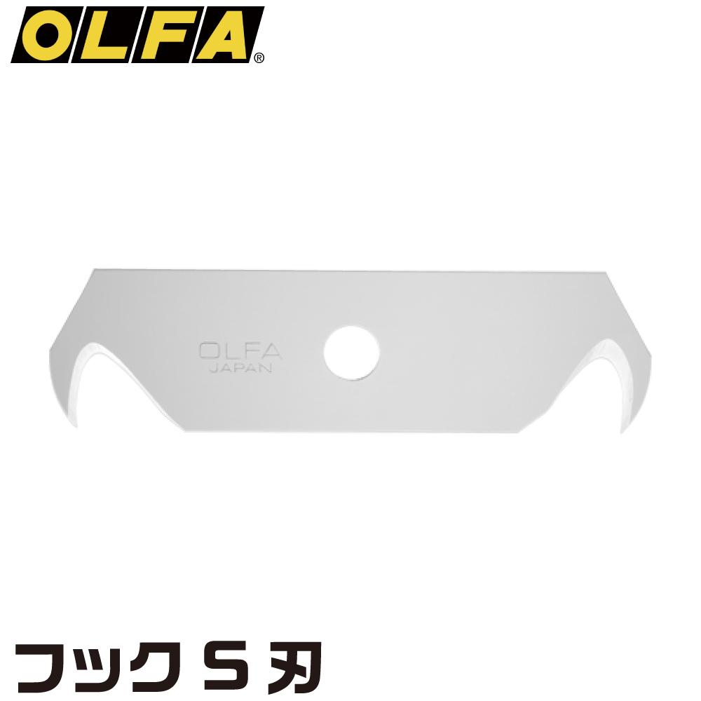 オルファ フックS刃 2枚入 XB108F 取寄品