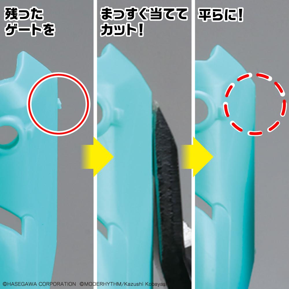 ゴッドハンド SGシリーズ プラニッパー 模型用 初心者 ランナーカット ゲートカット 工具 プラモ 日本製