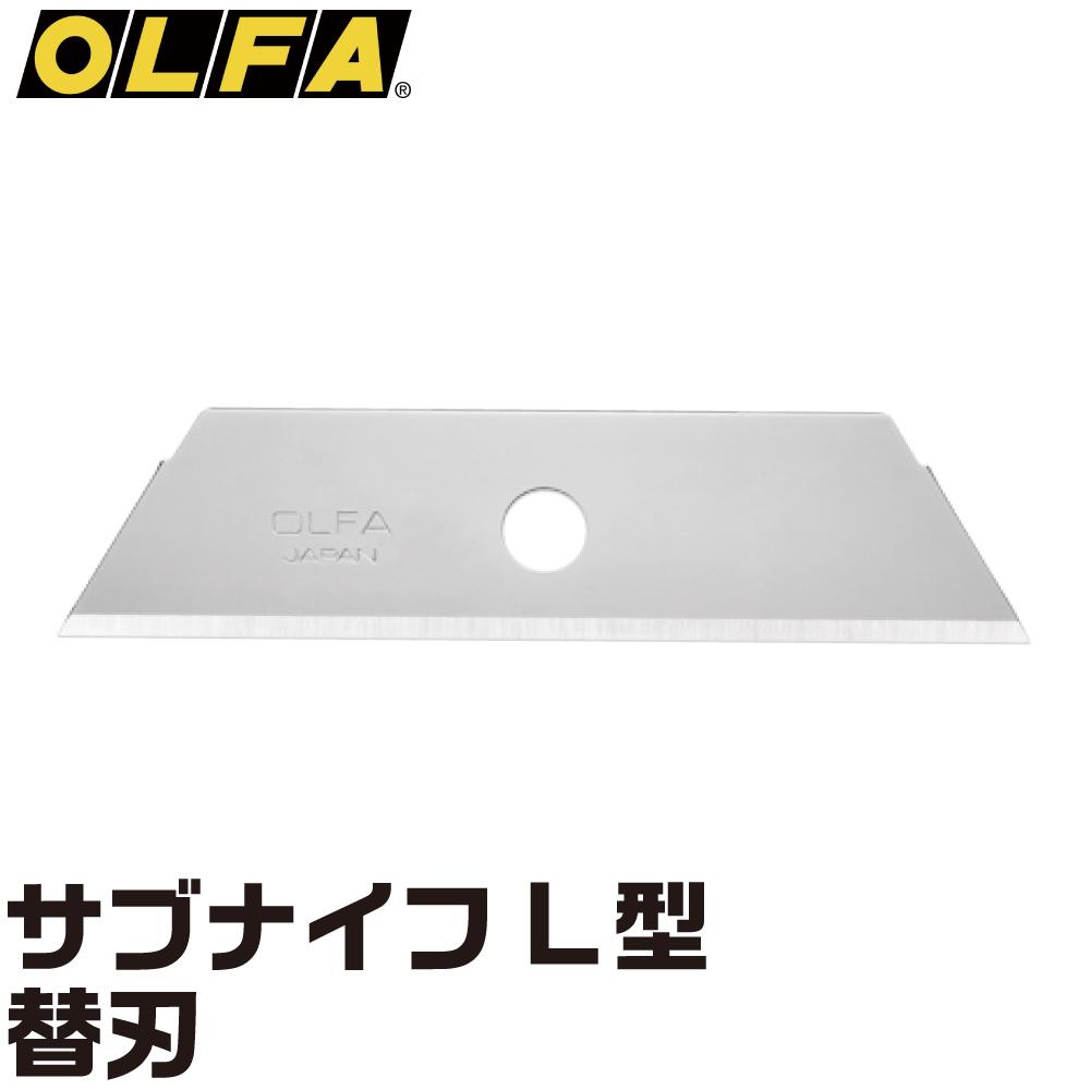 オルファ サブナイフL型 替刃5枚入 XB108S 取寄品