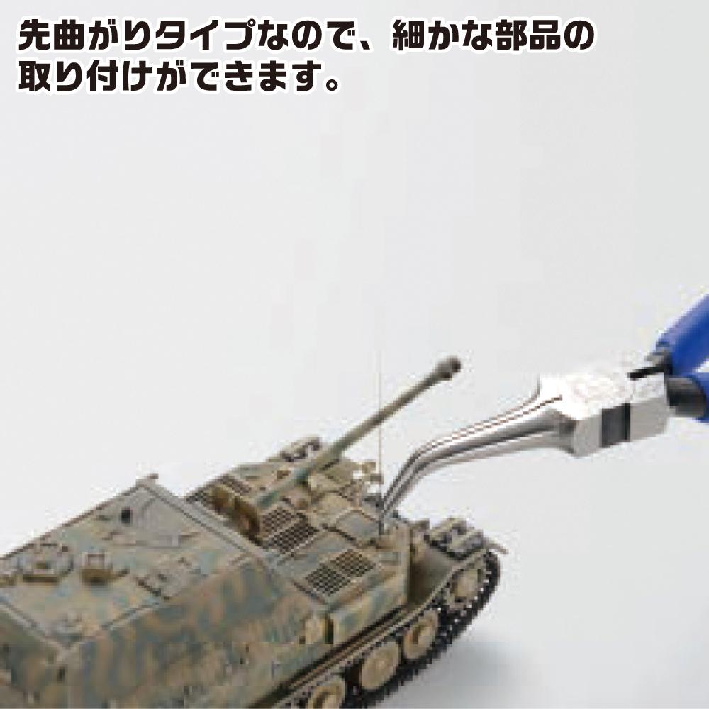 ツノダ No.16 先細ラジオペンチ ベントタイプ125mm 取寄品 日本製