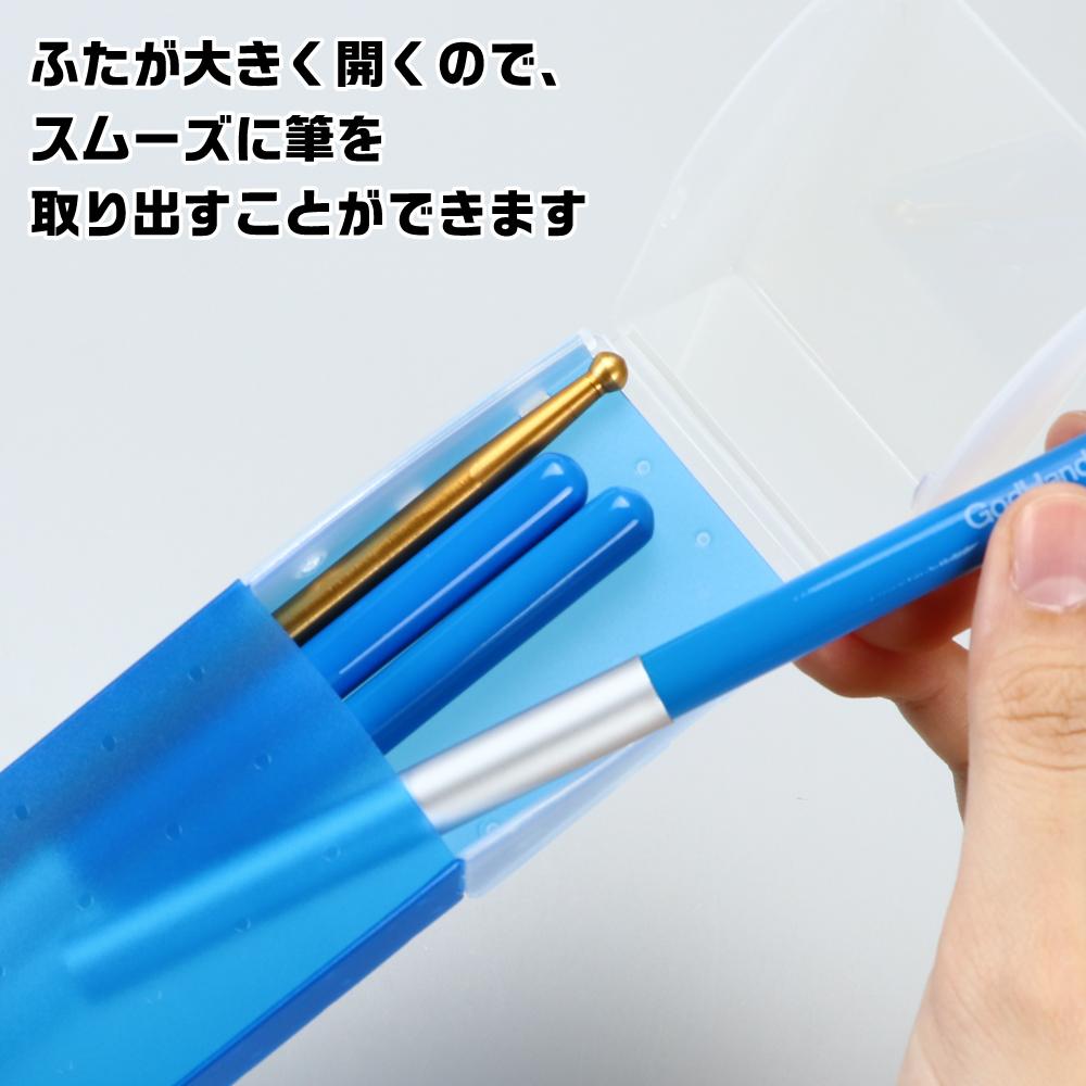 LIHIT LAB.  ペンケース 各種 筆入れ 筆ケース 筆箱 保管 収納 工具 リヒトラブ ペン AQUA DROPs