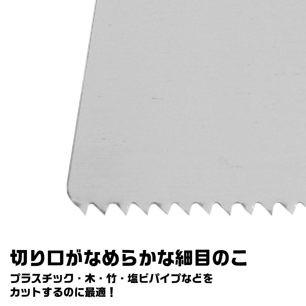 オルファ クラフトのこ替刃 取寄品