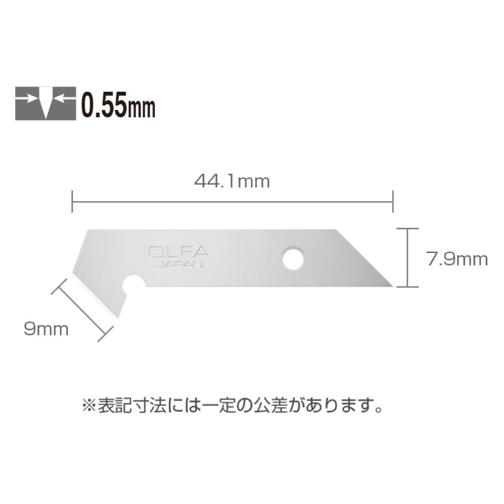 オルファ PカッターS型替刃 (P-450替刃) 取寄品