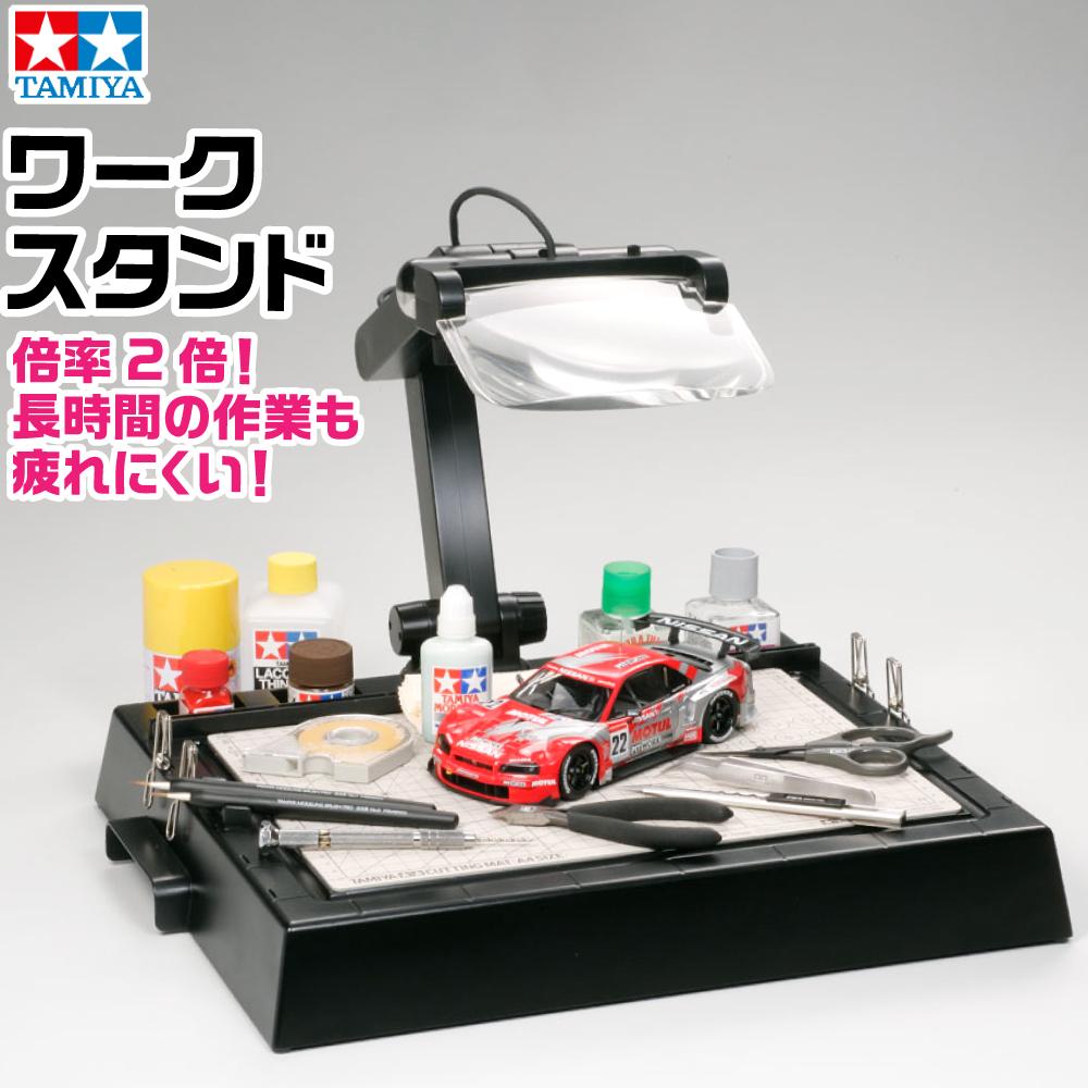 【送料無料】 タミヤ ワークスタンド(レンズ付) 取寄品 ネコポス非対応