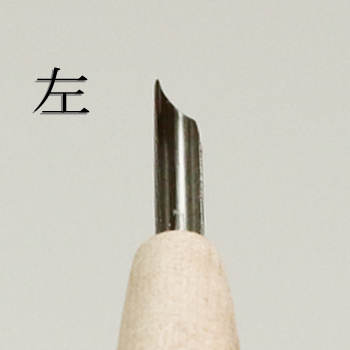 道刃物工業 モデレッジ 斜丸刀 3mm 各種 直販限定