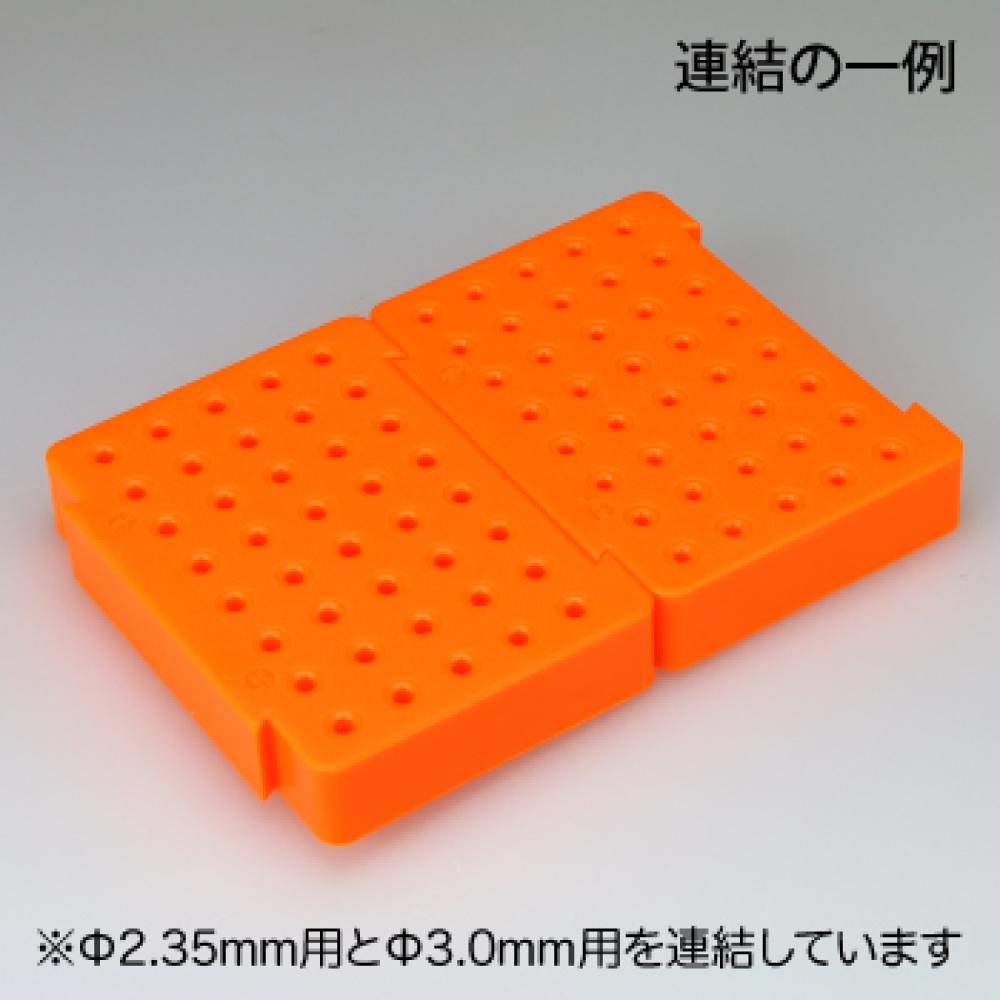 イチネンMTM RELIEF 連結型・パーツスタンド 40穴 Φ3.0mm 収納 保管 ビット