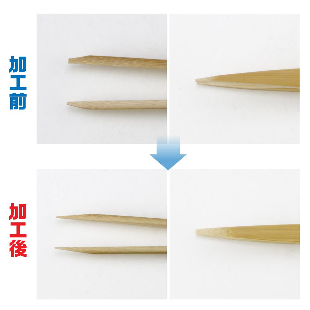 ゴッドハンド カスタマイズ竹ピンセット 直販限定 ピンセット 非磁性 つまむ 掴む