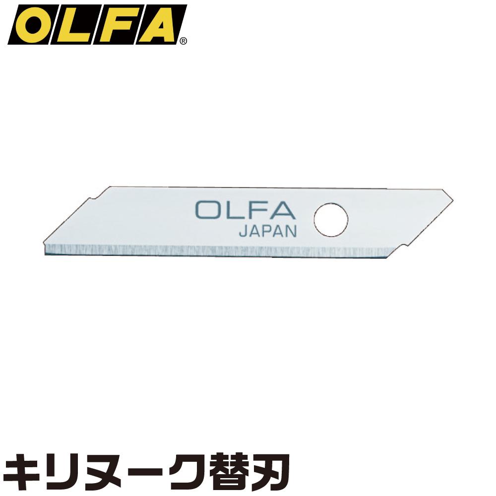 オルファ キリヌーク替刃 取寄品