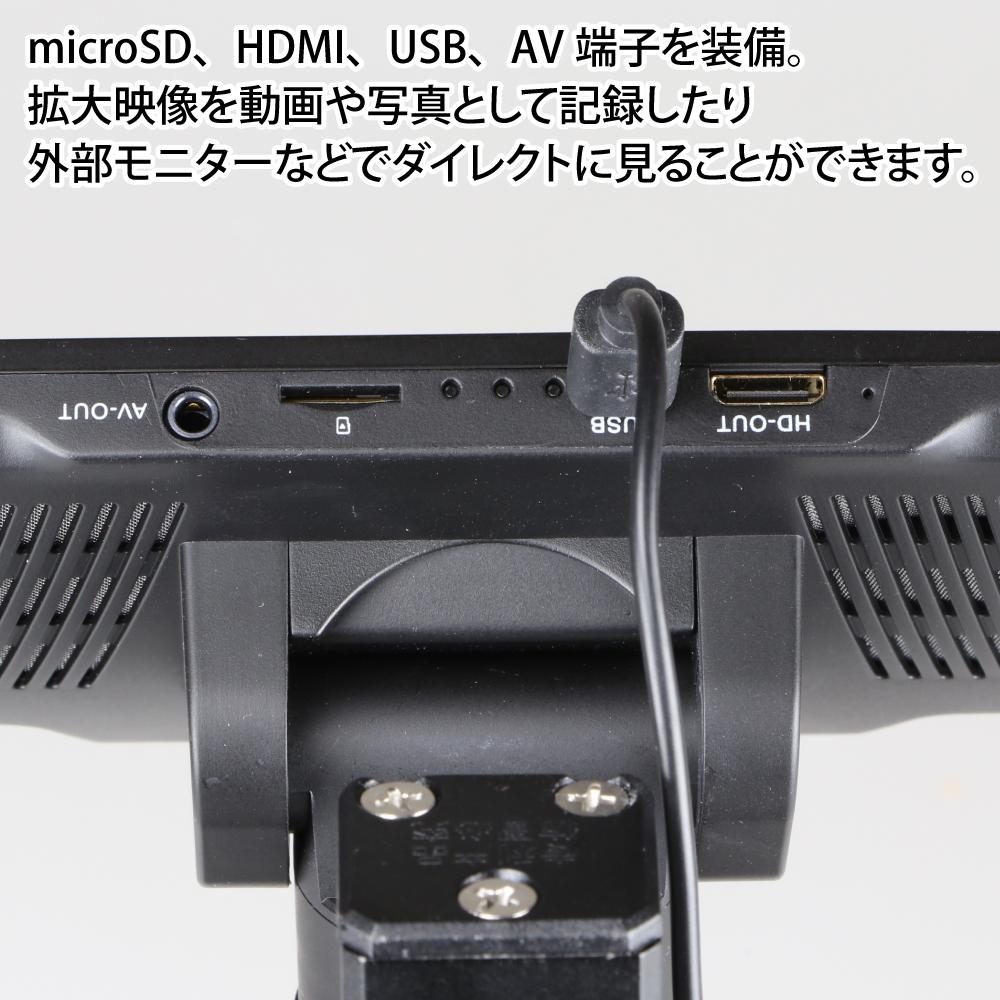 【送料無料】 シーフォース デジタルズーム顕微鏡 ネコポス非対応 デジタル顕微鏡