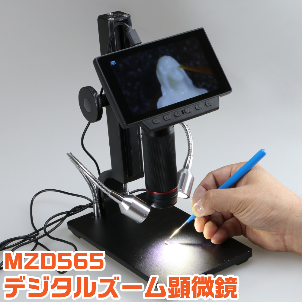 【送料無料】 デジタルズーム顕微鏡 ネコポス非対応 デジタル顕微鏡 S&F