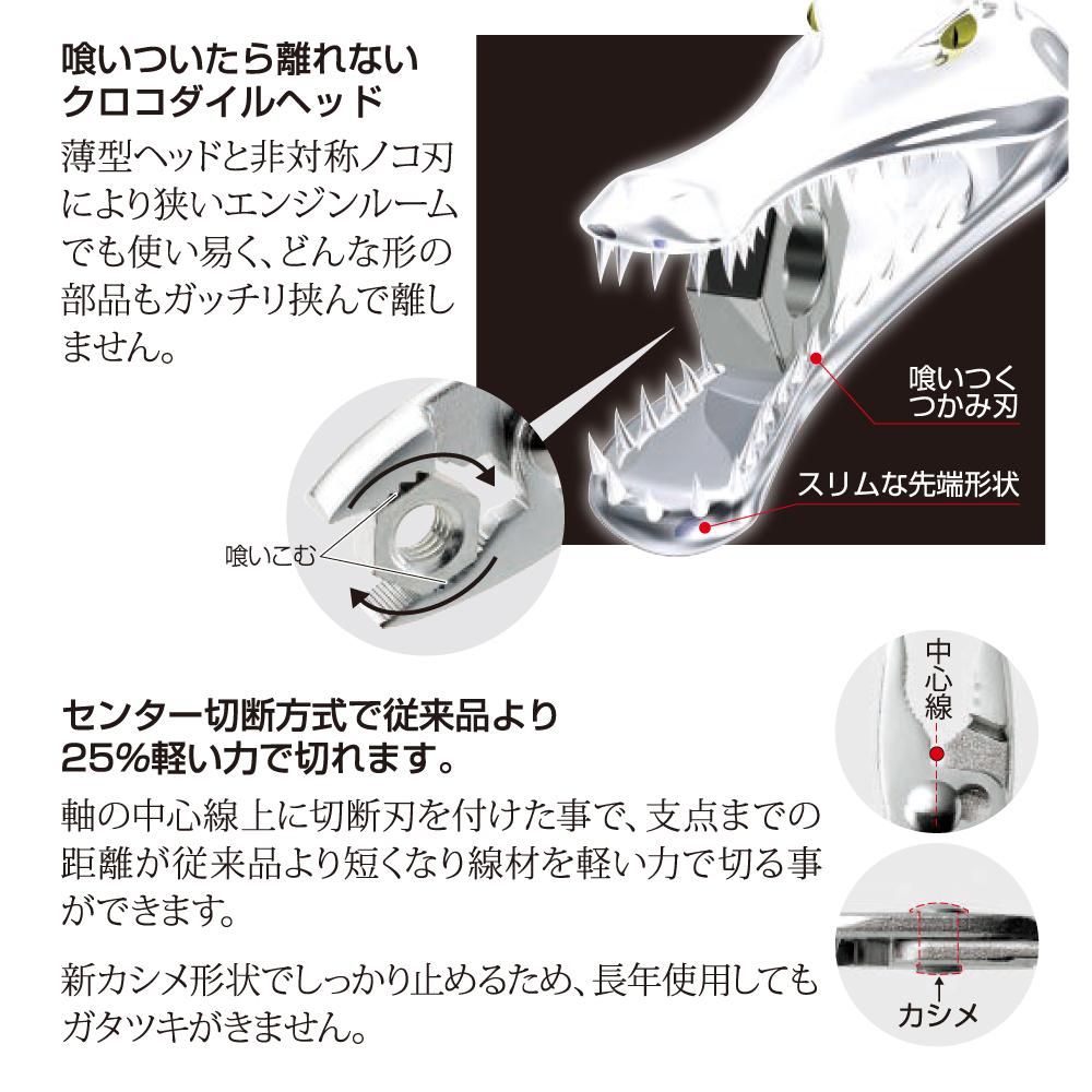 ツノダ プライヤー150mm 取寄品 日本製