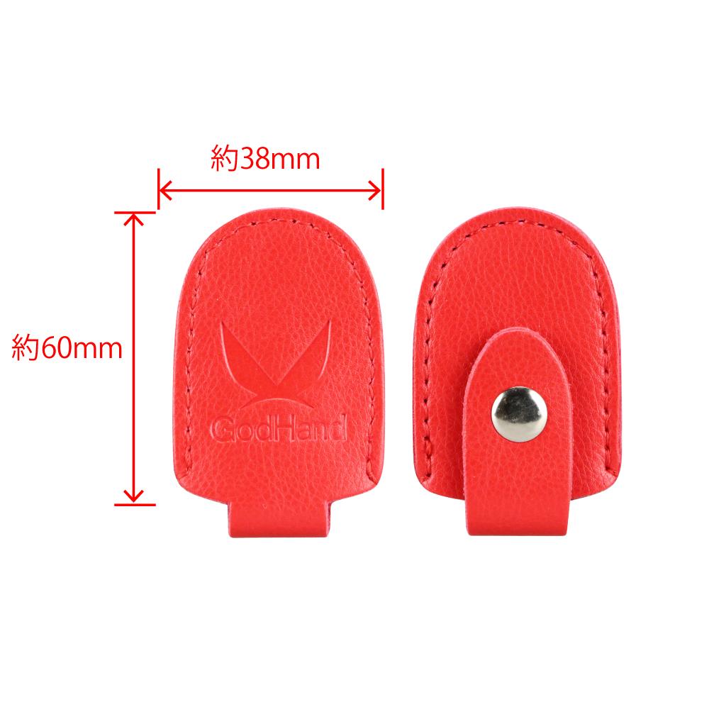 ゴッドハンド ニッパーキャップ ホック付き 赤色 直販限定 合皮 キャップ 保護