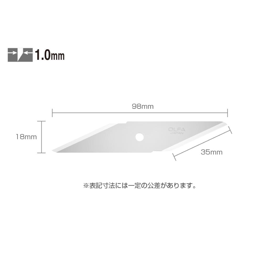 オルファ クラフトナイフS型替刃 取寄品