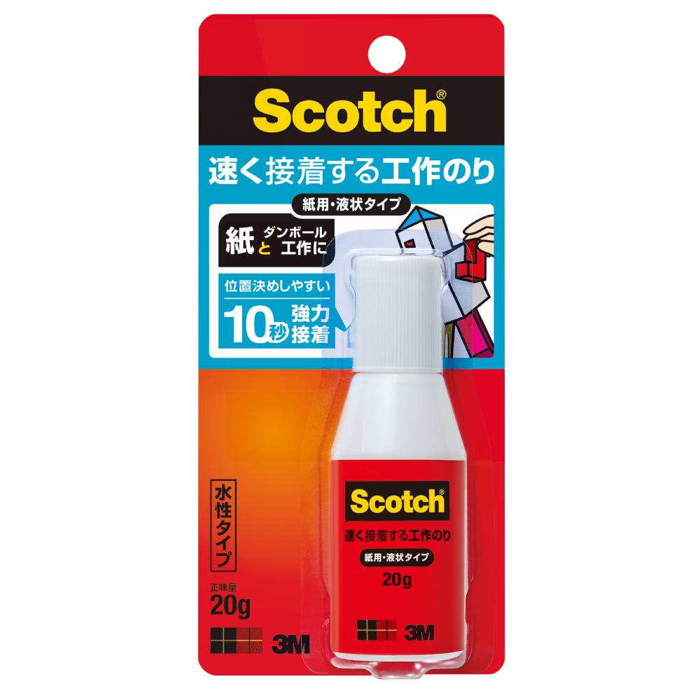 スコッチ 速く接着する工作のり 20g ネコポス非対応 のり 水性 液状 紙用 10秒接着 ペーパークラフト スリーエム ジャパン