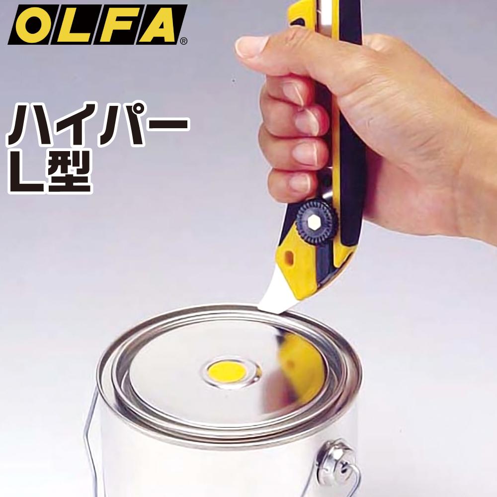 オルファ ハイパーL型 取寄品