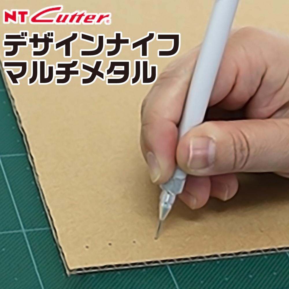 エヌティー デザインナイフマルチメタル NTカッター デザインナイフ シルバー