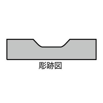 道刃物工業 モデレッジヘリ上り 3mm 70712030 プラモデル用 彫刻刀