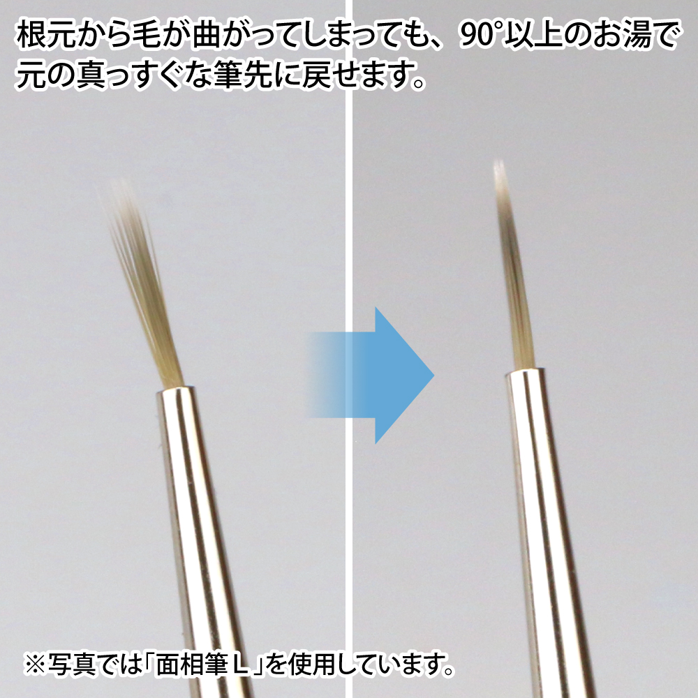 ゴッドハンド 神ふで ショート 面相筆S 直販限定 日本製 模型用筆 細部塗装