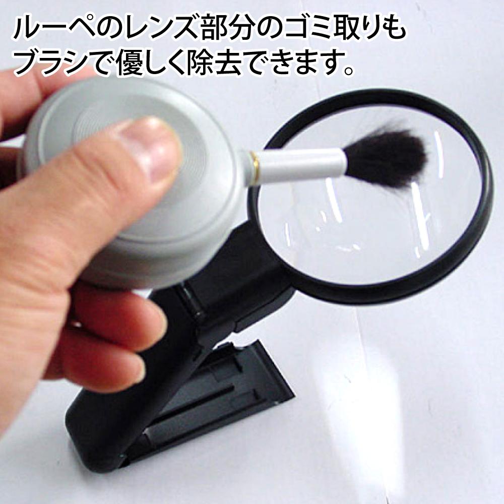 アイガーツール アイガーハンドブロアー ブラシ付 63mm×130mm TR-03 取寄品 ネコポス非対応